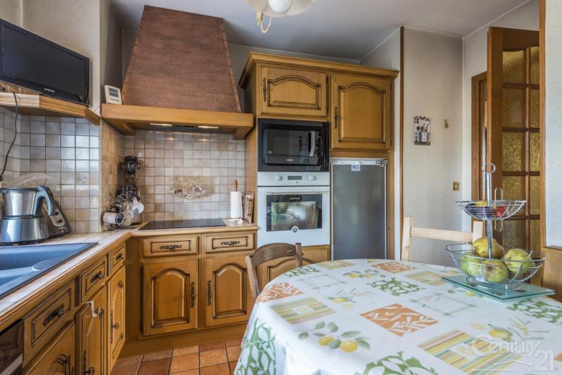 Revenda apartamento Caen 161000€ - Fotografia 7