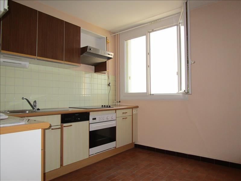 Vente appartement Aix en provence 262500€ - Photo 2
