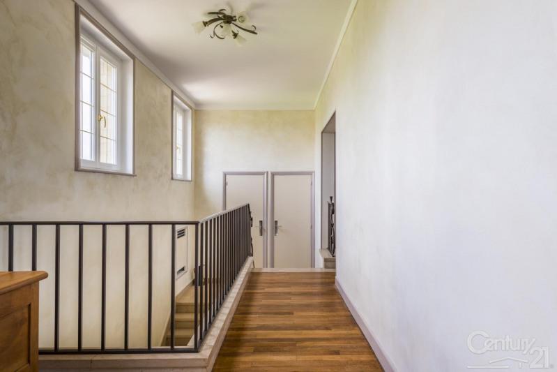 Vente maison / villa Caen 371000€ - Photo 9