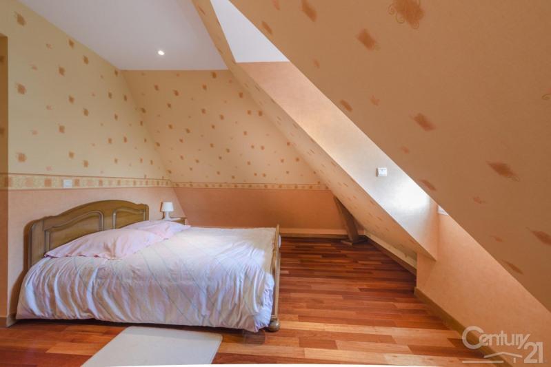 Продажa дом Moult 350000€ - Фото 12