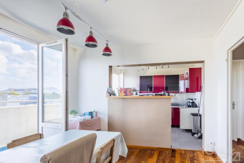 Vente appartement Caen 142000€ - Photo 4