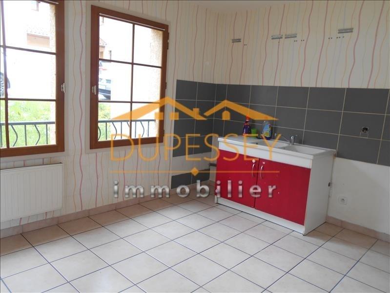 Vente maison / villa Les avenieres 165000€ - Photo 3