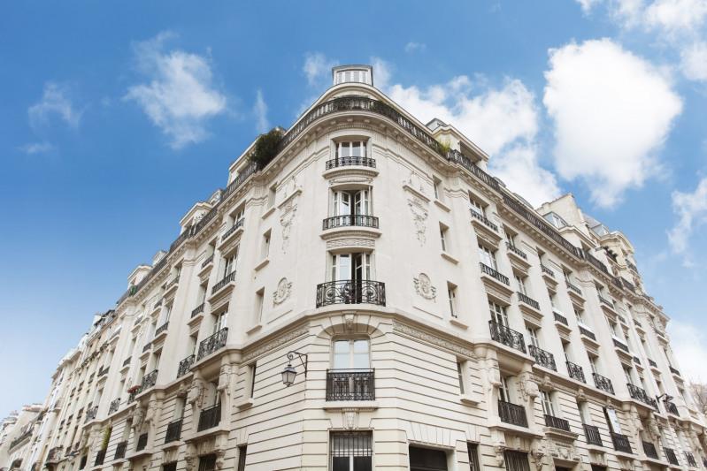 Продажa квартирa Paris 4ème  - Фото 1