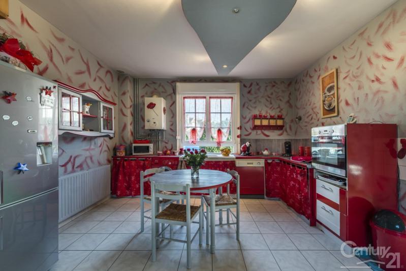 Verkoop  huis Colombelles 182000€ - Foto 3