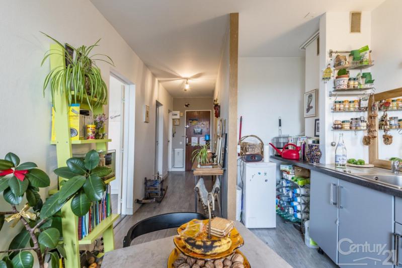 Vendita appartamento Caen 169500€ - Fotografia 6
