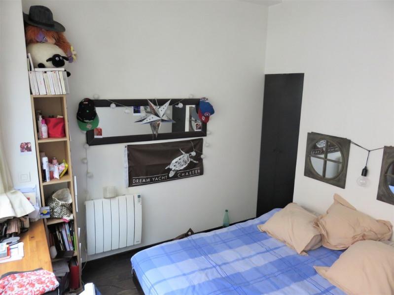 Vente appartement Paris 18ème 252000€ - Photo 6