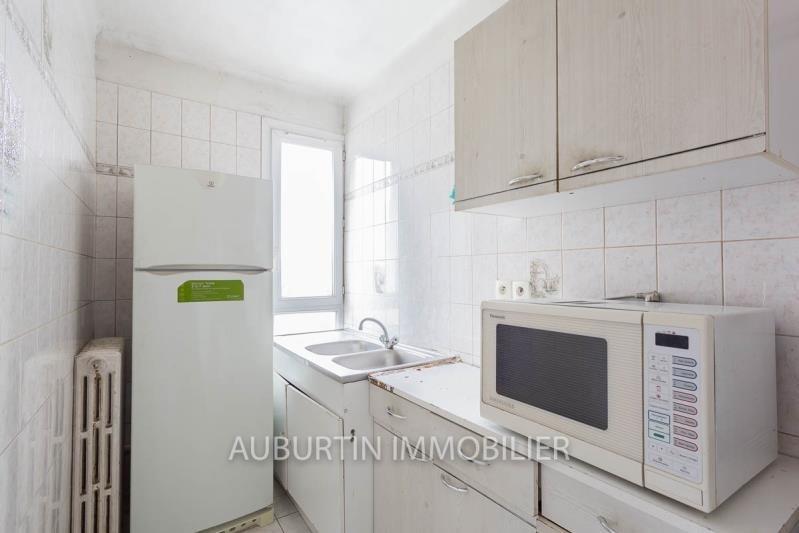 Продажa квартирa Paris 18ème 289000€ - Фото 2