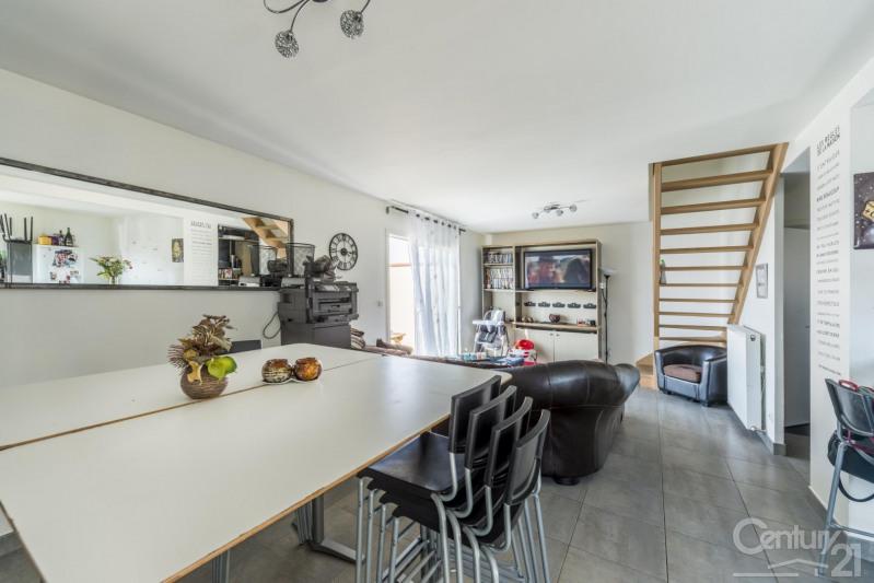 Продажa дом Fleury sur orne 235000€ - Фото 2