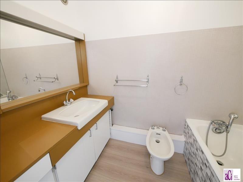 Sale apartment Chevilly larue 243000€ - Picture 4