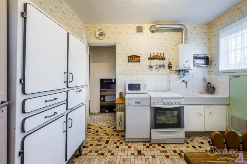 Продажa дом Caen 168000€ - Фото 2
