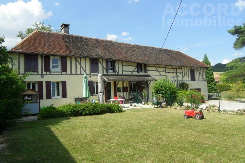 Vente maison / villa Javernant 190000€ - Photo 2