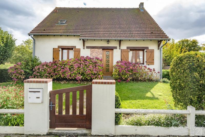 Vente maison / villa Caen 275000€ - Photo 1