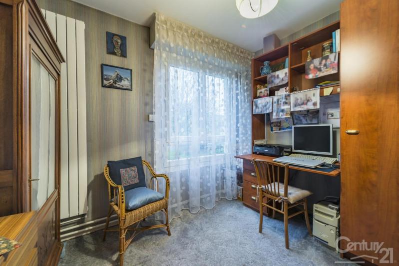 Vente appartement Caen 179000€ - Photo 7