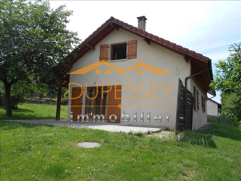 Vente maison / villa Le pont de beauvoisin 222000€ - Photo 2