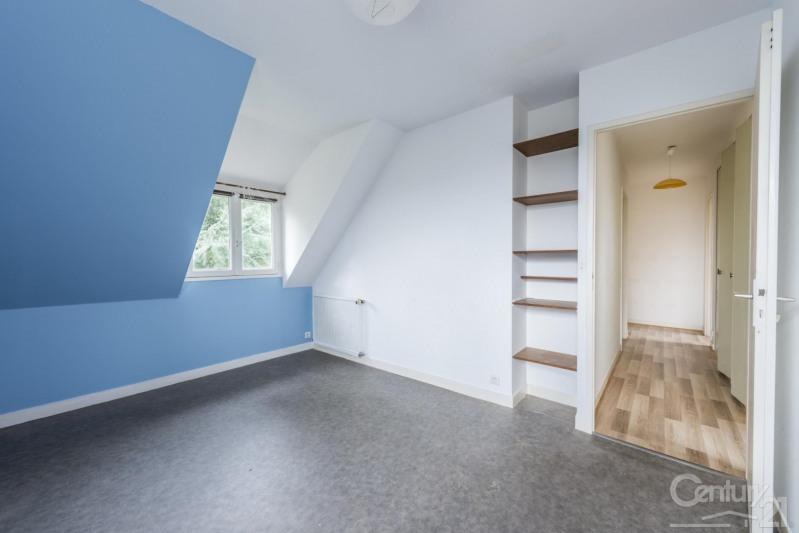 Verkoop  huis Cheux 229500€ - Foto 10