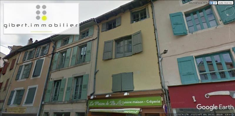 Sale empty room/storage Le puy en velay 85800€ - Picture 1