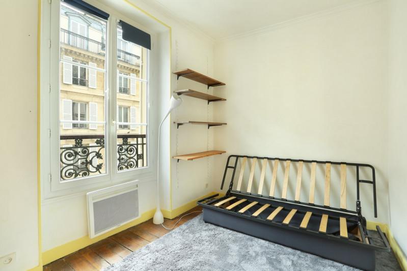 Престижная продажа квартирa Neuilly-sur-seine 330000€ - Фото 4
