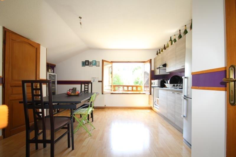 出售 公寓 Chambery 182000€ - 照片 1