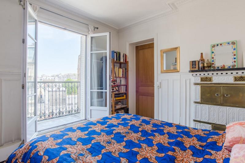 Deluxe sale apartment Paris 10ème 1145000€ - Picture 6