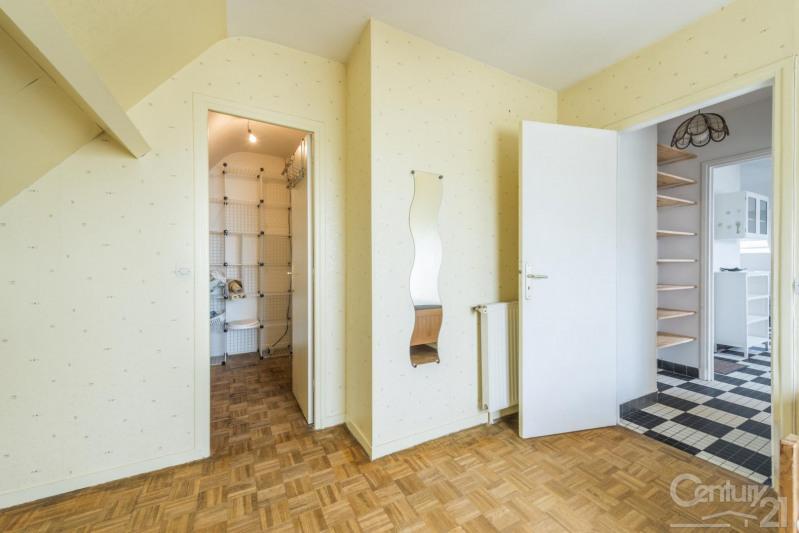 Revenda apartamento Caen 84500€ - Fotografia 5