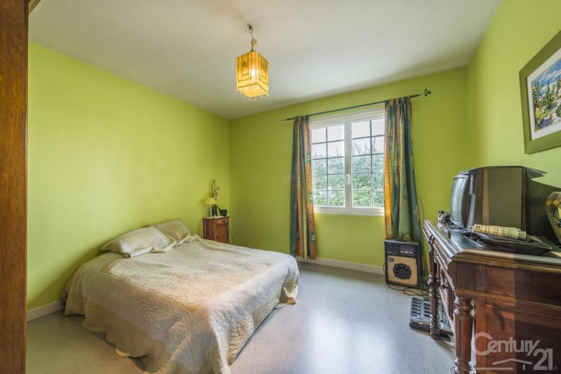 Vente maison / villa Soliers 287000€ - Photo 6