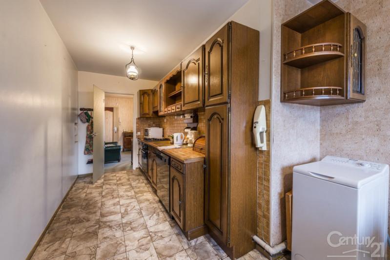 出售 公寓 Caen 145000€ - 照片 3