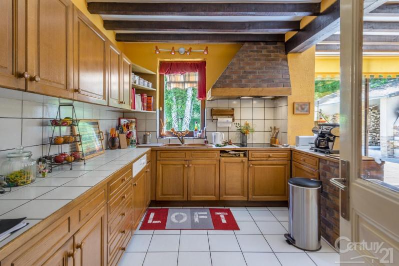 出售 住宅/别墅 Anctoville 270000€ - 照片 19