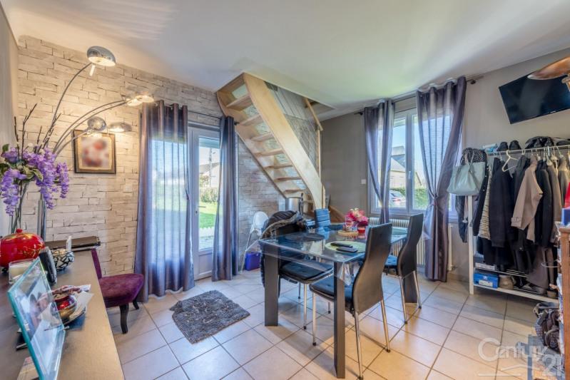 Venta  casa Evrecy 178000€ - Fotografía 3