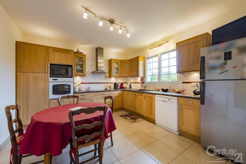 Vente maison / villa Soliers 287000€ - Photo 9