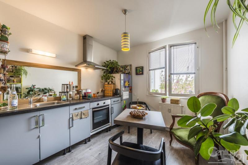 Vendita appartamento Caen 169500€ - Fotografia 5