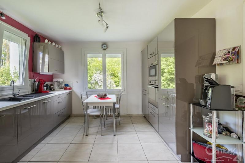 出售 住宅/别墅 Caen 249000€ - 照片 4