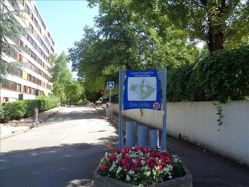 Vente appartement Fontenay le fleury 238000€ - Photo 5