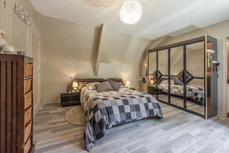 Verkauf haus Anctoville 270000€ - Fotografie 17