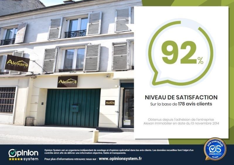 Vente appartement Bagnolet 160000€ - Photo 3