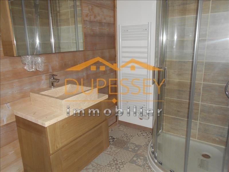 Vente maison / villa St beron 125000€ - Photo 5