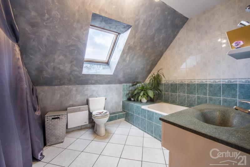 Venta  casa 14 219000€ - Fotografía 11