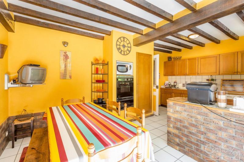 出售 住宅/别墅 Anctoville 270000€ - 照片 15