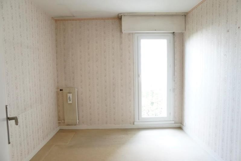 Sale apartment Vitry sur seine 286 200€ - Picture 4
