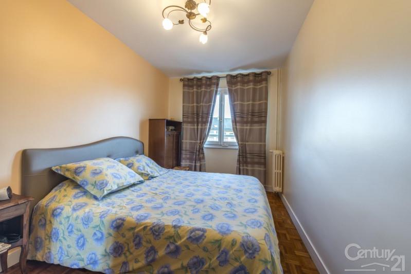 Revenda apartamento Caen 161000€ - Fotografia 6
