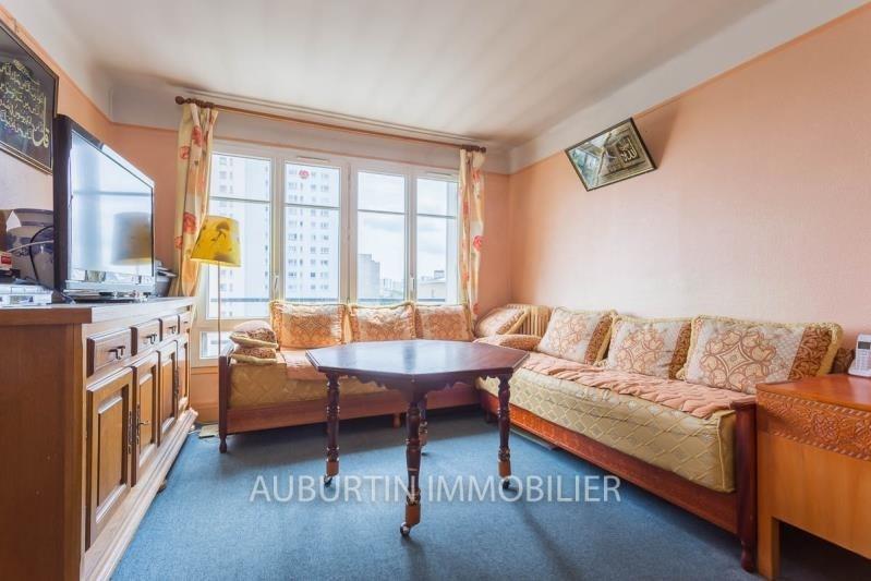 Продажa квартирa Paris 18ème 289000€ - Фото 1