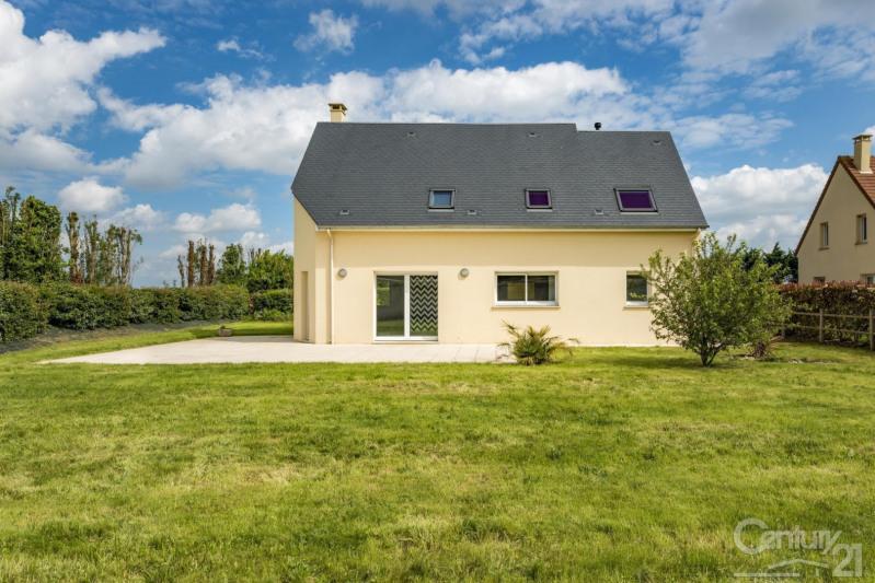 Vente maison / villa Soliers 297900€ - Photo 1