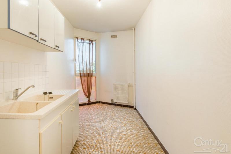 Продажa квартирa Herouville st clair 85000€ - Фото 2