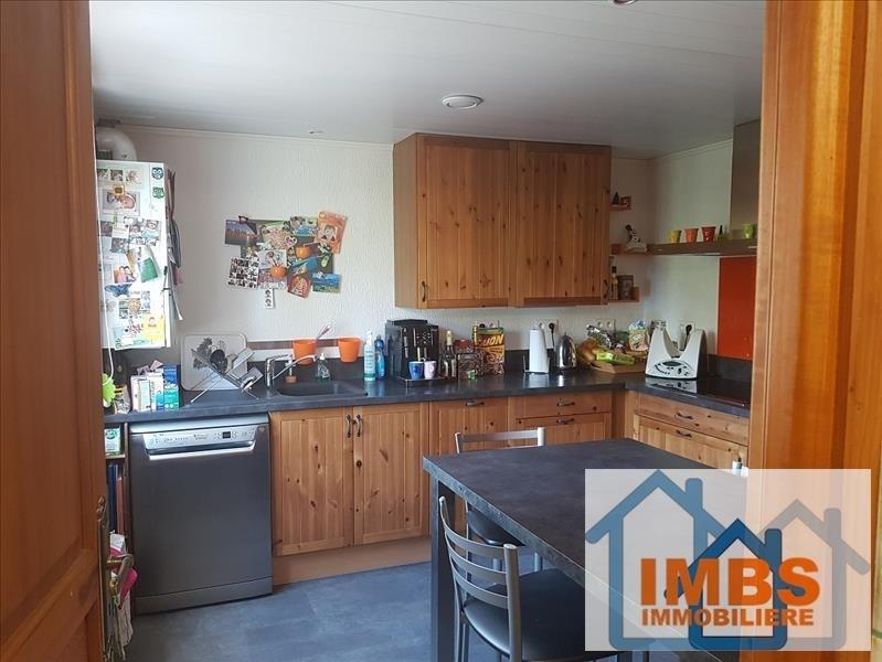 Sale apartment Pfastatt 115000€ - Picture 5