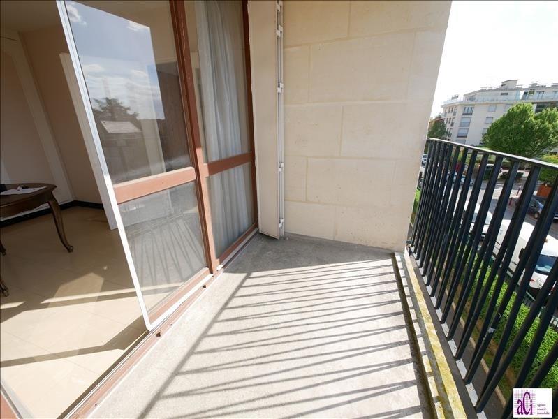 Vente appartement Fresnes 220500€ - Photo 5