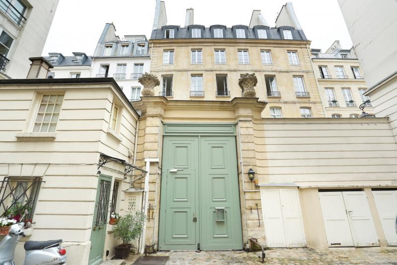 Venta de prestigio  apartamento Paris 7ème 690000€ - Fotografía 6