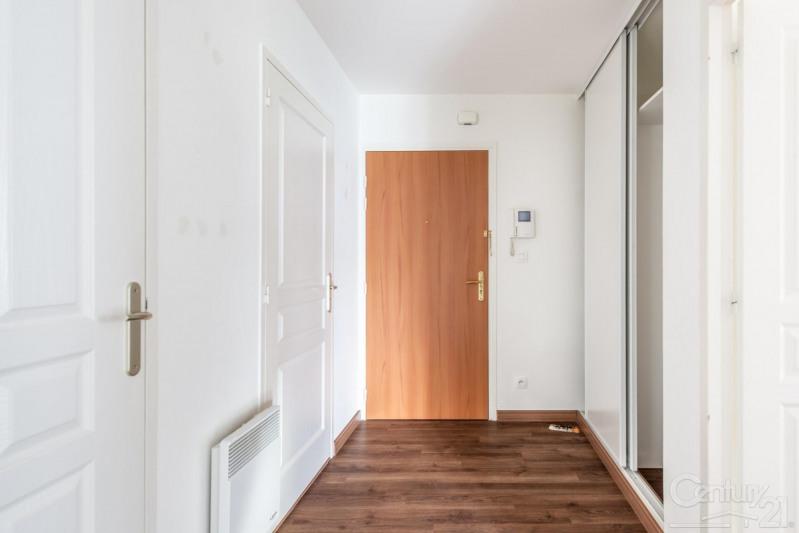 出售 公寓 Caen 237000€ - 照片 5