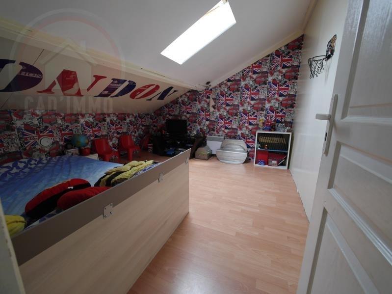 Sale house / villa St front de pradoux 87000€ - Picture 13