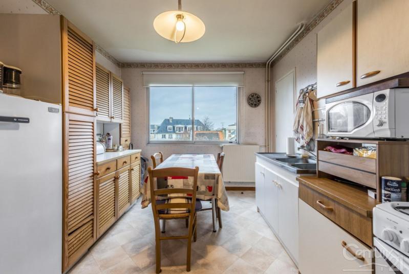 Vendita appartamento Caen 214000€ - Fotografia 4