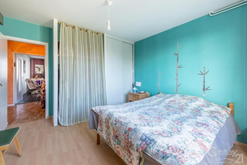 Vente appartement Ifs 87000€ - Photo 5