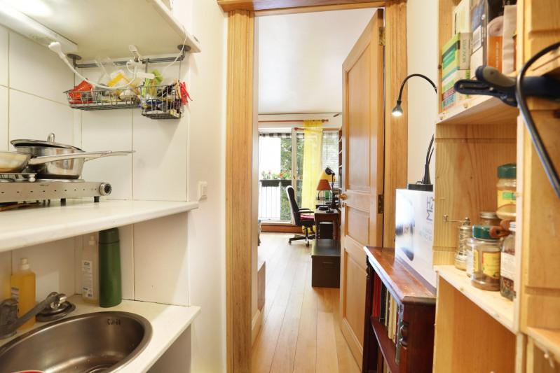 Revenda residencial de prestígio apartamento Paris 16ème 250000€ - Fotografia 6